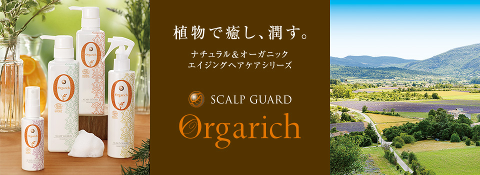 SCALP GUARD Orgarich
